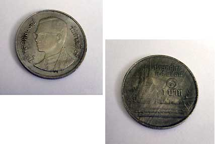 Unknown Coin